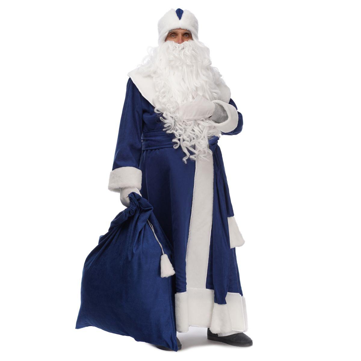 Костюм Діда Мороза Чарівник Синій